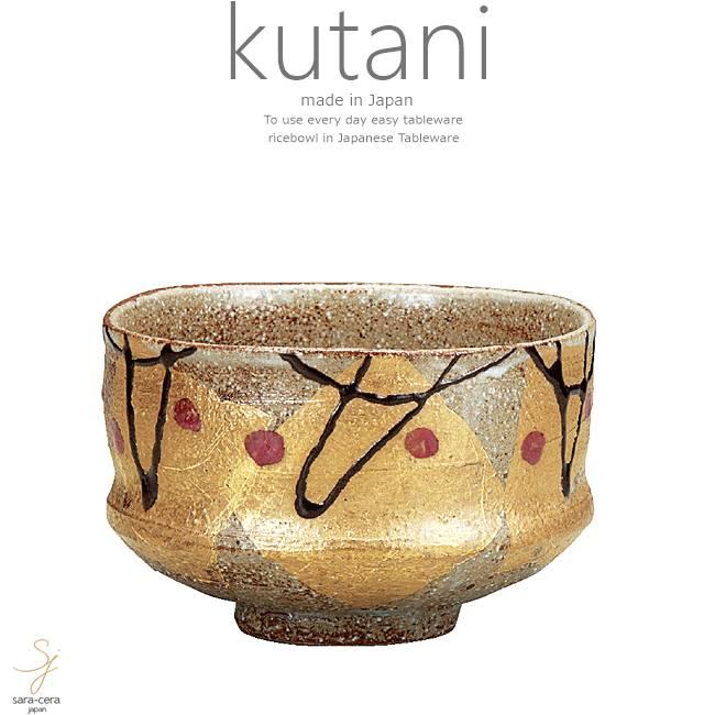 九谷焼 抹茶碗 お抹茶 茶道 金箔花文 和食器 日本製 ギフト おうち ごはん うつわ 陶器