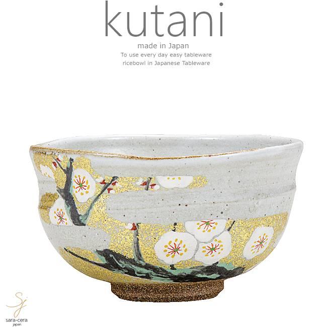 九谷焼 抹茶碗 お抹茶 茶道 金彩梅花文 和食器 日本製 ギフト おうち ごはん うつわ 陶器