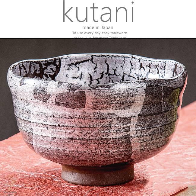九谷焼 抹茶碗 お抹茶 茶道 銀彩釉 和食器 日本製 ギフト おうち ごはん うつわ 陶器