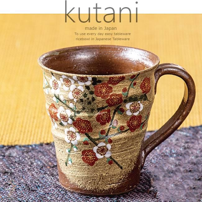 九谷焼 マグカップ コーヒー 紅茶 カフェ 金彩紅白梅 和食器 日本製 ギフト おうち ごはん うつわ 陶器