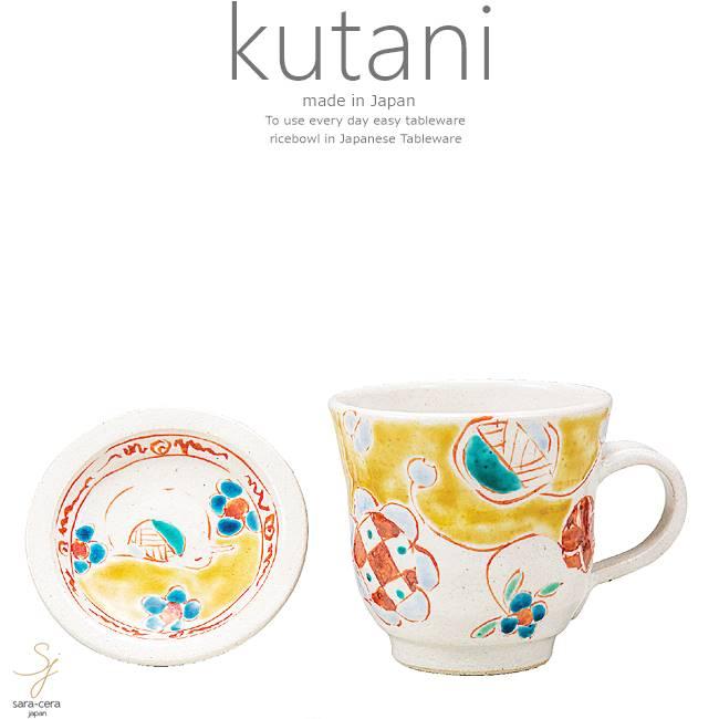 九谷焼 蓋付マグカップ コーヒー 紅茶 カフェ サラサ 和食器 日本製 ギフト おうち ごはん うつわ 陶器
