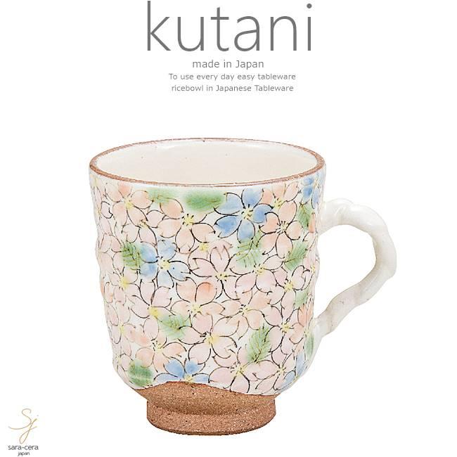 九谷焼 マグカップ コーヒー 紅茶 カフェ 花詰 和食器 日本製 ギフト おうち ごはん うつわ 陶器