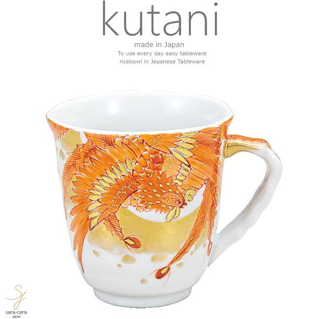 九谷焼 マグカップ コーヒー 紅茶 カフェ 赤絵鳳凰 和食器 日本製 ギフト おうち ごはん うつわ 陶器