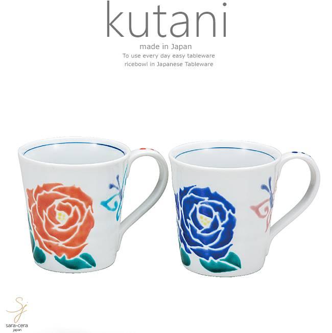 九谷焼 2個セット ペア マグカップ コーヒー 紅茶 カフェ バラ 和食器 日本製 ギフト おうち ごはん うつわ 陶器