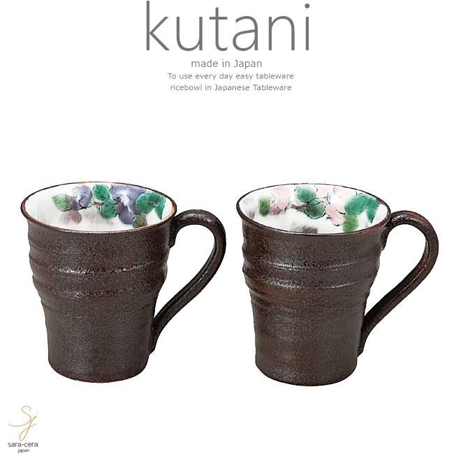 九谷焼 2個セット ペア マグカップ コーヒー 紅茶 カフェ 椿 和食器 日本製 ギフト おうち ごはん うつわ 陶器