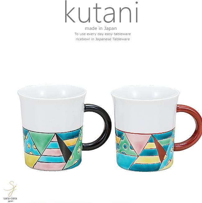 九谷焼 2個セット ペア マグカップ コーヒー 紅茶 カフェ ステンドグラス 和食器 日本製 ギフト おうち ごはん うつわ 陶器