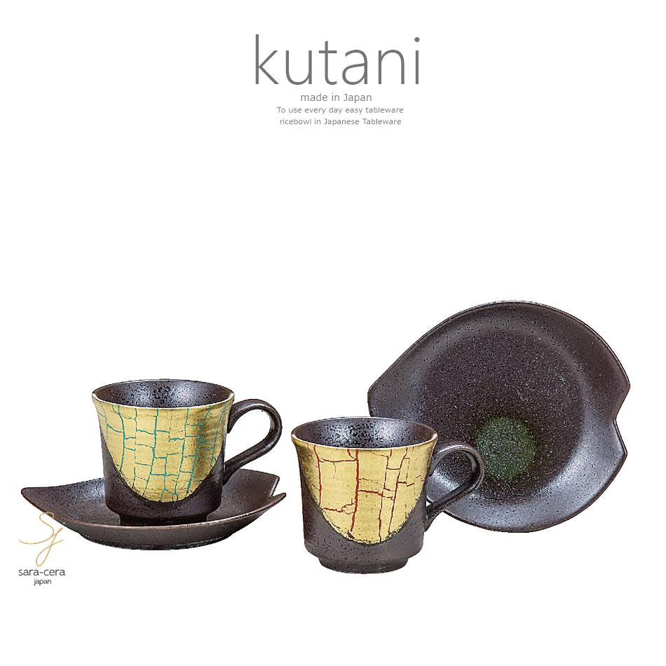 格安saleスタート 和食器 金箔彩 紅茶 珈琲 カフェ コーヒーカップ