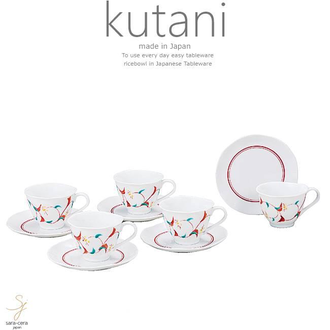九谷焼 5個セット コーヒーカップソーサー カフェ 珈琲 紅茶 セット 花唐草 和食器 日本製 ギフト おうち ごはん うつわ 陶器