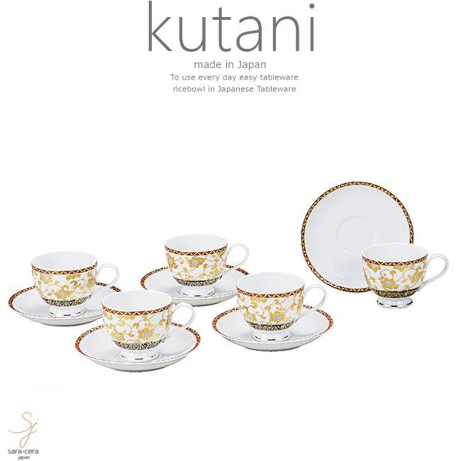 九谷焼 5個セット コーヒーカップソーサー カフェ 珈琲 紅茶 セット 白粒鉄仙 和食器 日本製 ギフト おうち ごはん うつわ 陶器