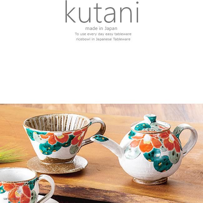 九谷焼 ドリッパー付ポット 椿 和食器 日本製 ギフト おうち ごはん うつわ 陶器