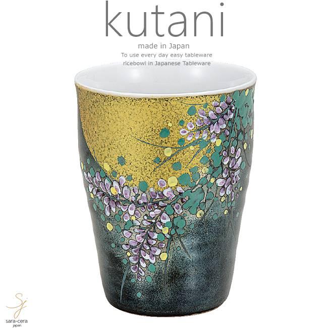 九谷焼 フリーカップ コップ タンブラー お茶 ビール 秋月 和食器 日本製 ギフト おうち ごはん うつわ 陶器