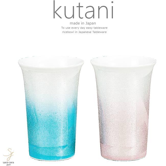 九谷焼 2個セット ペア フリーカップ コップ タンブラー お茶 ビール 銀彩 和食器 日本製 ギフト おうち ごはん うつわ 陶器