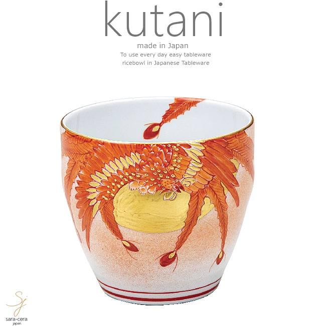 九谷焼 焼酎カップ フリーカップ お茶 ビール 赤絵鳳凰 和食器 日本製 ギフト おうち ごはん うつわ 陶器