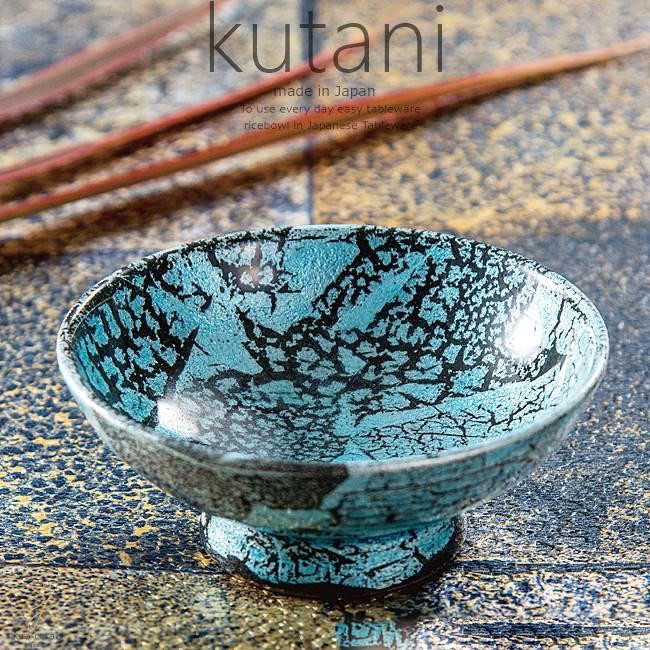 九谷焼 平盃 銀彩釉 和食器 日本製 ギフト おうち ごはん うつわ 陶器
