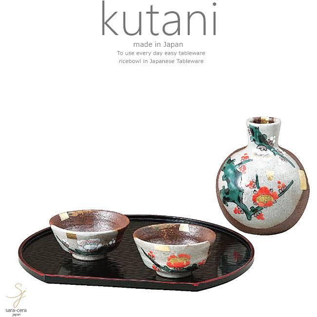 九谷焼 晩酌セット 酒器 紅白梅 和食器 日本製 ギフト おうち ごはん うつわ 陶器