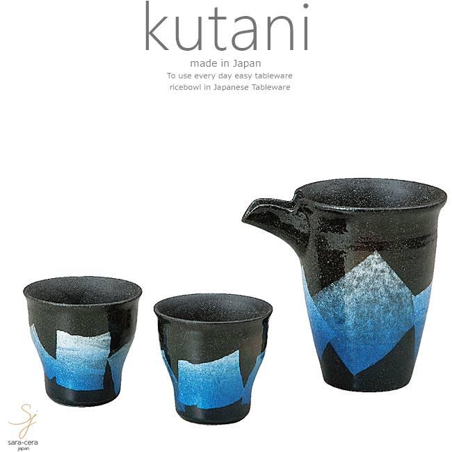 九谷焼 晩酌セット 酒器 銀彩ブルー 和食器 日本製 ギフト おうち ごはん うつわ 陶器