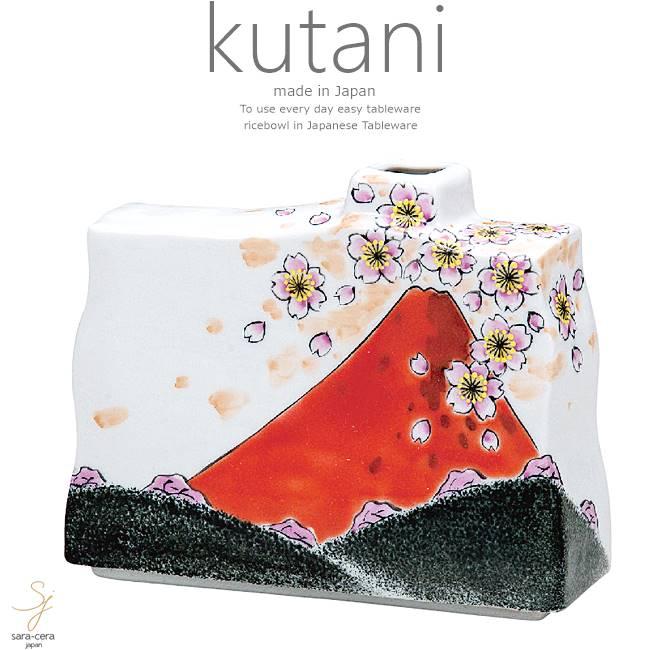 九谷焼 5号一輪生 赤富士 和食器 日本製 ギフト おうち ごはん うつわ 陶器