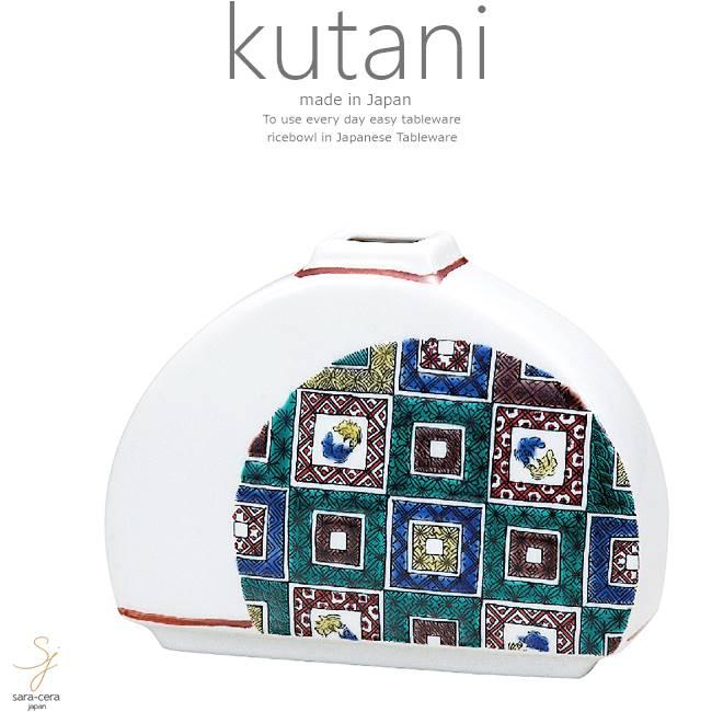 九谷焼 5号一輪生 石畳 和食器 日本製 ギフト おうち ごはん うつわ 陶器