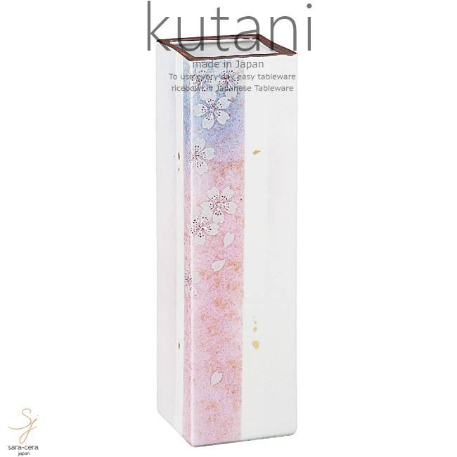 九谷焼 8号花瓶 花の舞 和食器 日本製 ギフト おうち ごはん うつわ 陶器