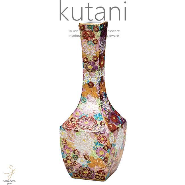 九谷焼 8号花瓶 花詰 和食器 日本製 ギフト おうち ごはん うつわ 陶器