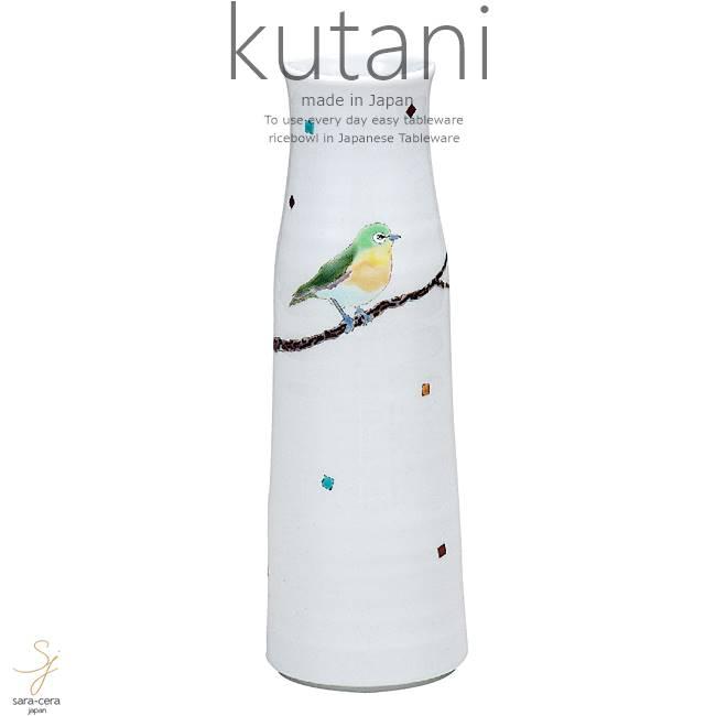 九谷焼 8号花瓶 めじろ 和食器 日本製 ギフト おうち ごはん うつわ 陶器