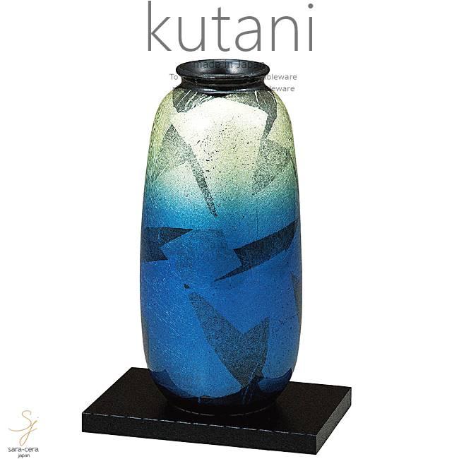 九谷焼 8号花瓶 銀彩夜明け 和食器 日本製 ギフト おうち ごはん うつわ 陶器