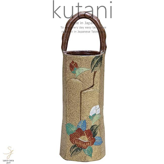 九谷焼 9.5号花瓶 金彩山茶花 和食器 日本製 ギフト おうち ごはん うつわ 陶器