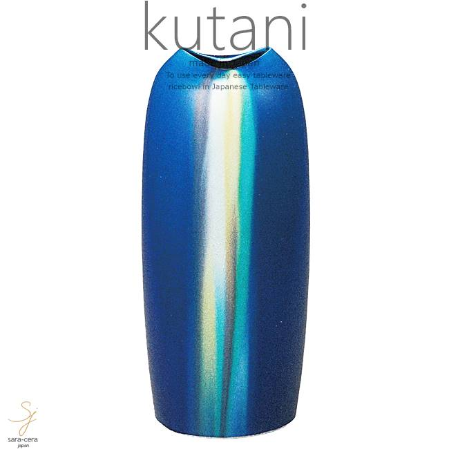 九谷焼 8号花瓶 釉彩 和食器 日本製 ギフト おうち ごはん うつわ 陶器