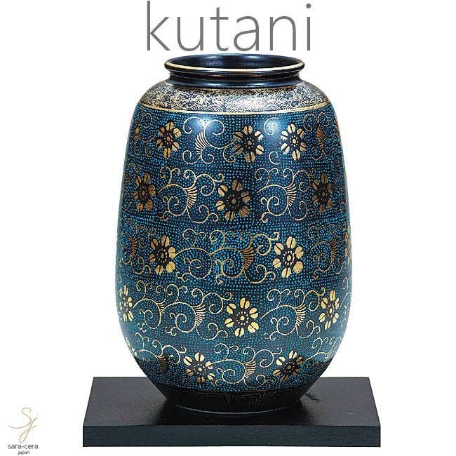 九谷焼 8号花瓶 青粒 和食器 日本製 ギフト おうち ごはん うつわ 陶器