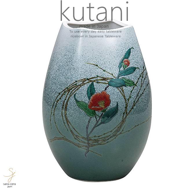 九谷焼 8号花瓶 柳むすび 和食器 日本製 ギフト おうち ごはん うつわ 陶器