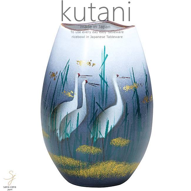 九谷焼 8号花瓶 夫婦鶴 和食器 日本製 ギフト おうち ごはん うつわ 陶器