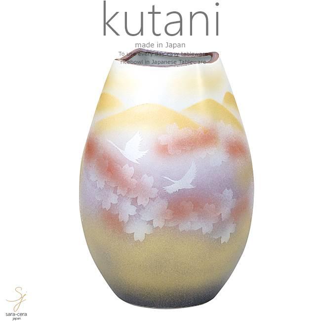 九谷焼 8号花瓶 花文鶴 和食器 日本製 ギフト おうち ごはん うつわ 陶器
