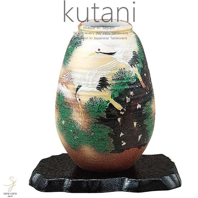 九谷焼 8号花瓶 松に鶴 和食器 日本製 ギフト おうち ごはん うつわ 陶器