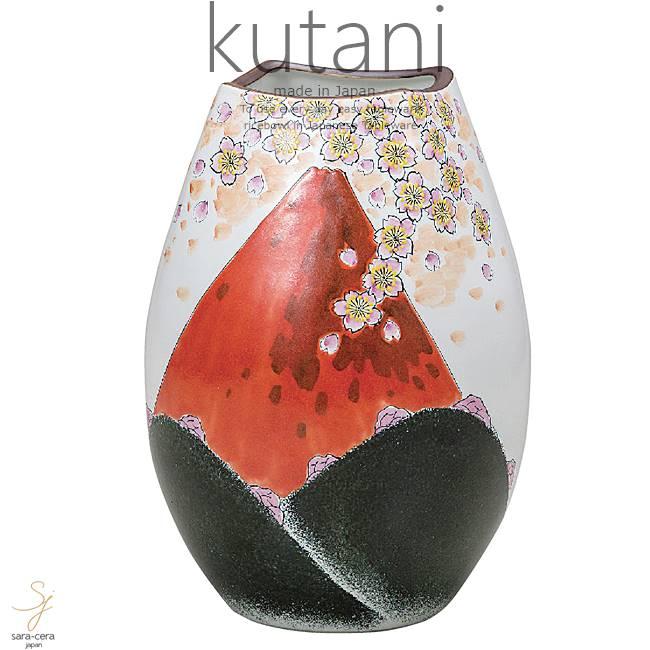 九谷焼 8号花瓶 赤富士 和食器 日本製 ギフト おうち ごはん うつわ 陶器