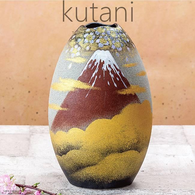 九谷焼 9号花瓶 金雲桜富士 和食器 日本製 ギフト おうち ごはん うつわ 陶器