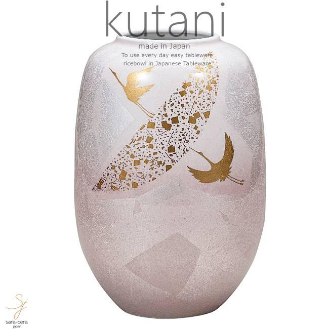 九谷焼 8号花瓶 銀彩鶴 和食器 日本製 ギフト おうち ごはん うつわ 陶器