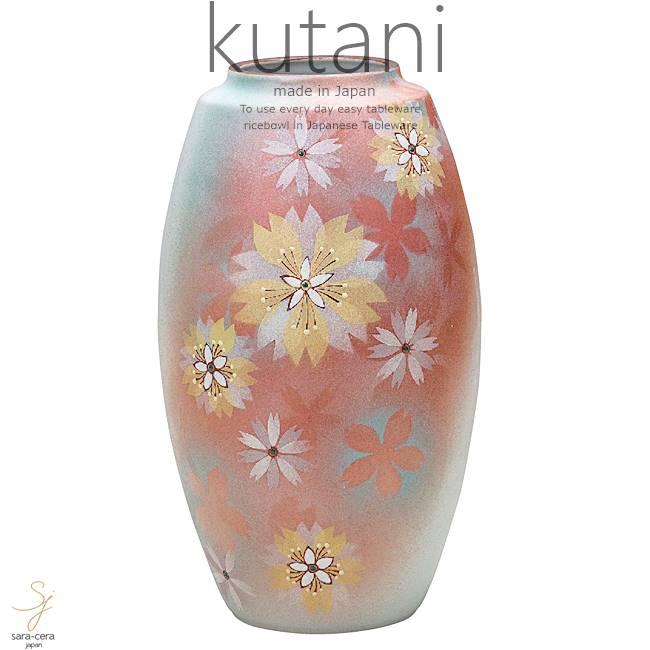 九谷焼 9号花瓶 花紋 和食器 日本製 ギフト おうち ごはん うつわ 陶器