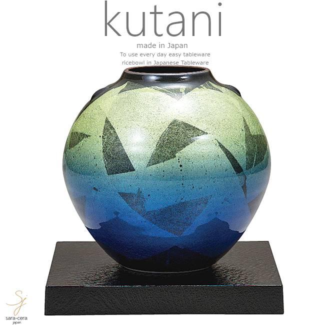 九谷焼 5.5号は花瓶 銀彩 和食器 日本製 ギフト おうち ごはん うつわ 陶器