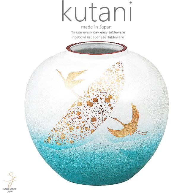 九谷焼 6号花瓶 銀彩鶴紋 和食器 日本製 ギフト おうち ごはん うつわ 陶器