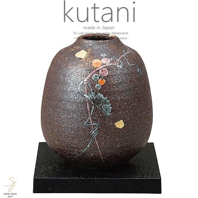 九谷焼 6.5号花瓶 山ぶどう 和食器 日本製 ギフト おうち ごはん うつわ 陶器