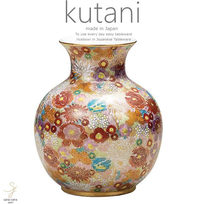 九谷焼 6.5号花瓶 花詰 和食器 日本製 ギフト おうち ごはん うつわ 陶器