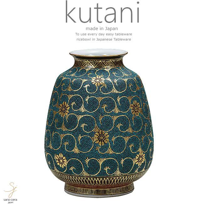 九谷焼 6号花瓶 本金青粒鉄仙 和食器 日本製 ギフト おうち ごはん うつわ 陶器
