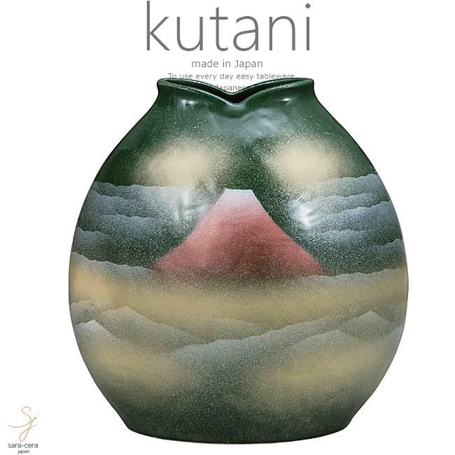 九谷焼 7号華器 織部赤富士 和食器 日本製 ギフト おうち ごはん うつわ 陶器
