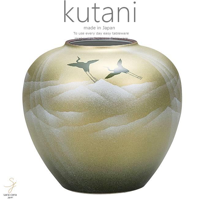 九谷焼 7.5号花瓶 銀彩山 和食器 日本製 ギフト おうち ごはん うつわ 陶器
