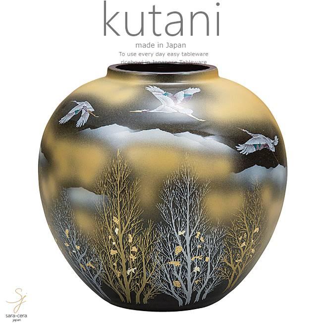 九谷焼 7号花瓶 金雲木立 和食器 日本製 ギフト おうち ごはん うつわ 陶器