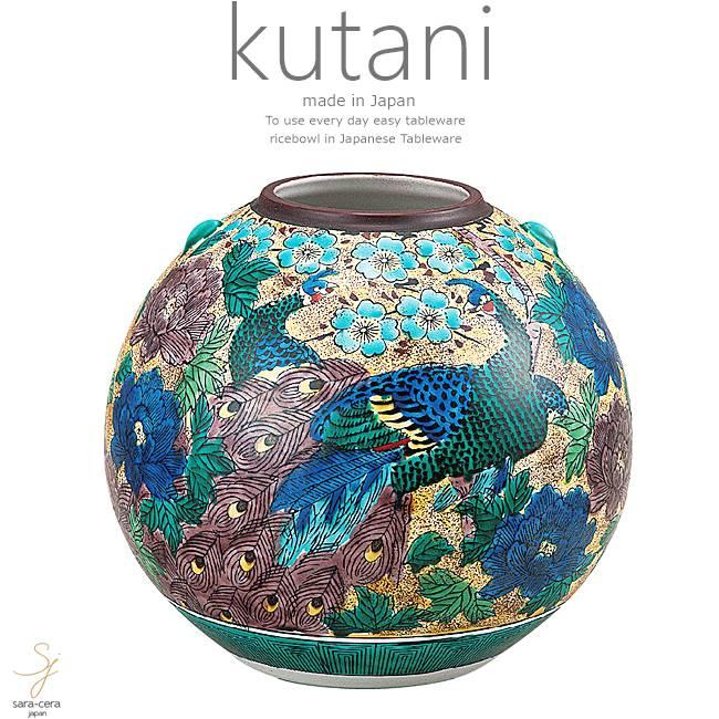 九谷焼 7号花瓶 吉田屋牡丹孔雀 和食器 日本製 ギフト おうち ごはん うつわ 陶器
