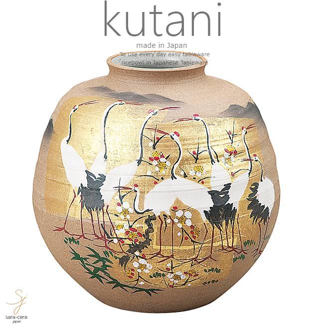 九谷焼 7号花瓶 金箔群鶴 和食器 日本製 ギフト おうち ごはん うつわ 陶器