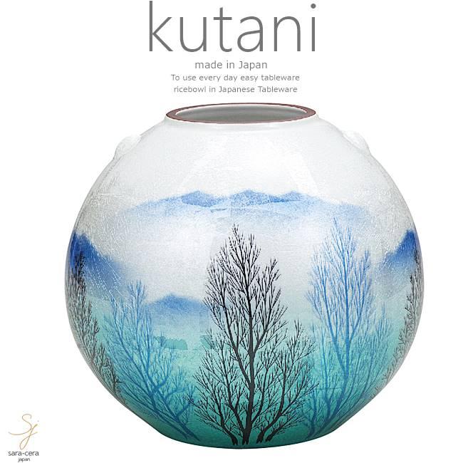 九谷焼 7.5号花瓶 銀彩木立 和食器 日本製 ギフト おうち ごはん うつわ 陶器