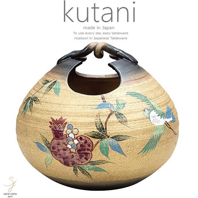 九谷焼 7.5号花瓶 金彩ざくろ 和食器 日本製 ギフト おうち ごはん うつわ 陶器