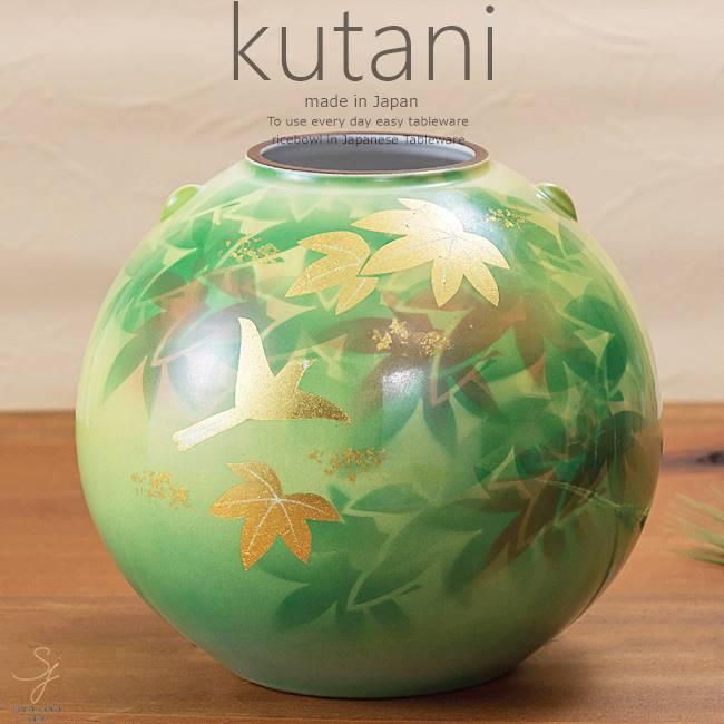 九谷焼 7.5号花瓶 金箔楓花鳥 和食器 日本製 ギフト おうち ごはん うつわ 陶器